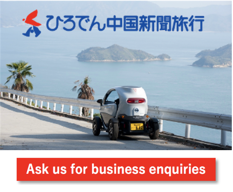 We Are Hiroshima/Setouchi Area Tourism Specialist We are the Hiroshima/Setouchi area Tourism-Specialist